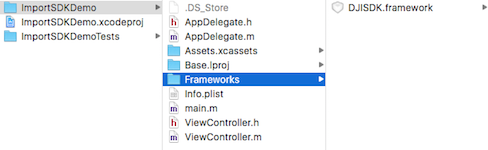 Importing and Activating DJI SDK in Xcode Project - DJI